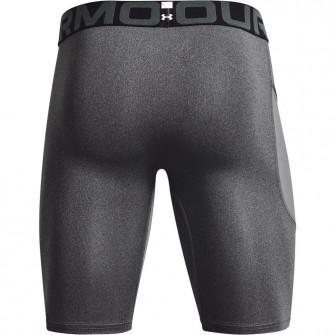 UA HeatGearTM Compression Shorts ''Grey''