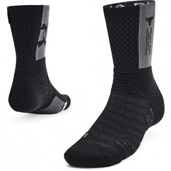 UA ArmourGrip™ Project Rock Playmaker Socks ''Black''