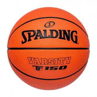 Spalding TF-150 Varsity Outdoor Basketball (7)