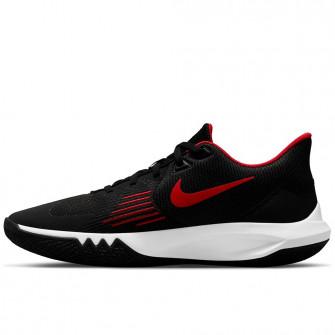 Nike Precision 5 ''Black/White/Red''