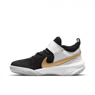 Nike Team Hustle D 10 FlyEase ''Black/Metallic Gold'' (PS)