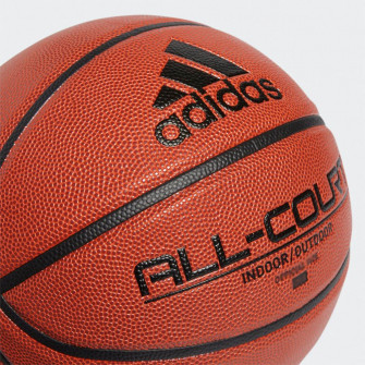 adidas All Court 2.0 Basketball (6)