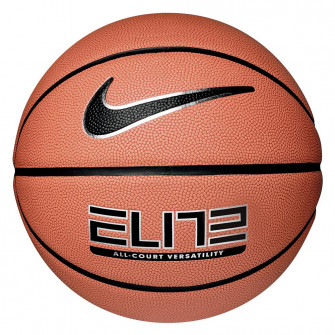 Nike Elite All-Court Versatility Basketball (6)