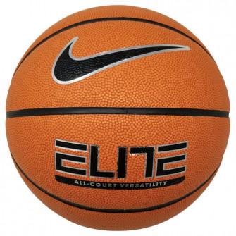 Nike Elite All-Court Versatility Basketball (7)