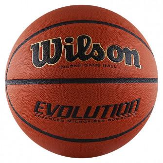 Wilson Evolution Basketball (7)