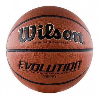 Wilson Evolution Basketball (6)